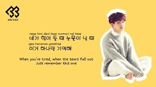 [BtoB] I'll be here ?? ??? Lyrics (Eng, Rom, Han) MP3