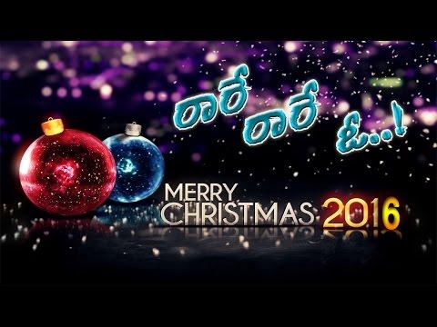 Letest Telugu Christian new 2016 Christmas songs//Rare Rare//Children Action songs//Nefficba