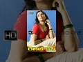 Ragile Kasi Hot Telugu Full Movie HD Manoj Shweta Menon