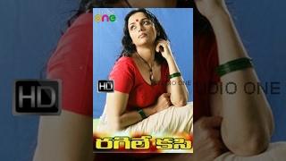 Ragile Kasi Hot Telugu Full Movie HD - Manoj | Shweta Menon
