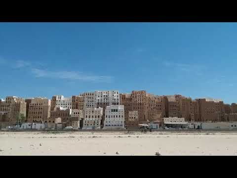 Travel Yemen Now