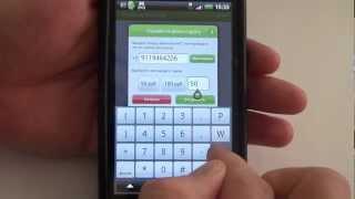 видео Помощь при нуле - мобильное приложение для Android