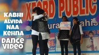 Kabhi Alvida naa kehna dance performance by IXth Students on farewell || Oxford public school jamui