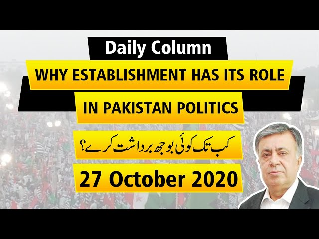 Why Establishment has its role in pakistan politics    9 News HD