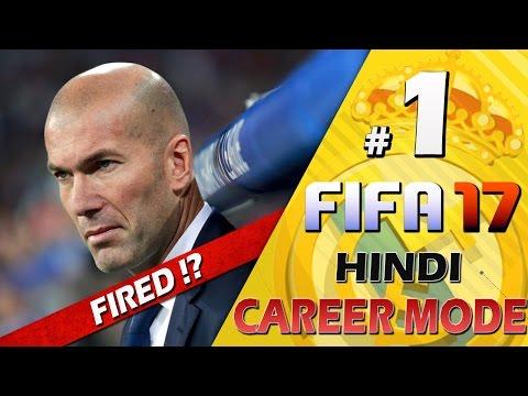 "FIFA 17 (Hindi) Career Mode #1 - ""ZIDANE SACKED"" - Real Madrid Career PS4"