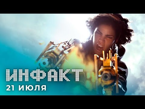 Главный мир Minecraft, концовка The Last of Us 2, детали Deathloop, Nintendo, Developer Showcase…