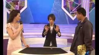 魔法奇跡 2009 5 17 劉謙神 奇穿越術