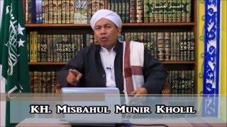 Bid'ah Dholalah. Kh. Misbahul Munir Kholil