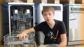 видео купить посудомоечные машины в Киеве