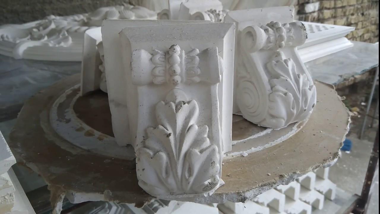 Гипс или бетон купить шлифовальная сегменты по бетону