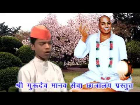 Jisko Pana Tha Usko To Khodiya Hai Tukdhoji Maharaj Bhajan