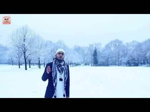 Labbaik Allah English Islamic Song HD  ...