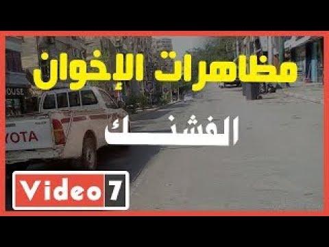 مظاهرات الإخوان فشنك.. هدوء فى ميادين وشوراع المنيا ورفض لدعوات التظاهر