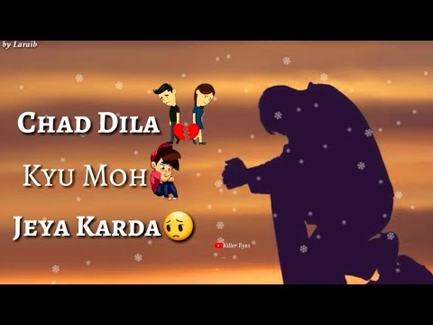 Sad WhatsApp Status Video 💔 ||  New WhatsApp Status Punjabi || New Punjabi Song
