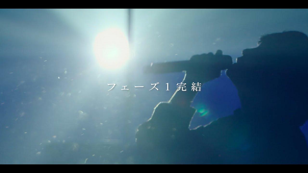 Mrs. GREEN APPLE-『EDEN no SONO Live at YOKOHAMA ARENA 2019.12.08』Official Trailer