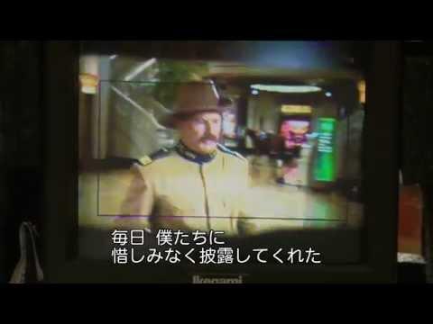 映画ナイト ミュージアム / エジプト王の秘密特別映像名優ロビン・ウィリアムズ