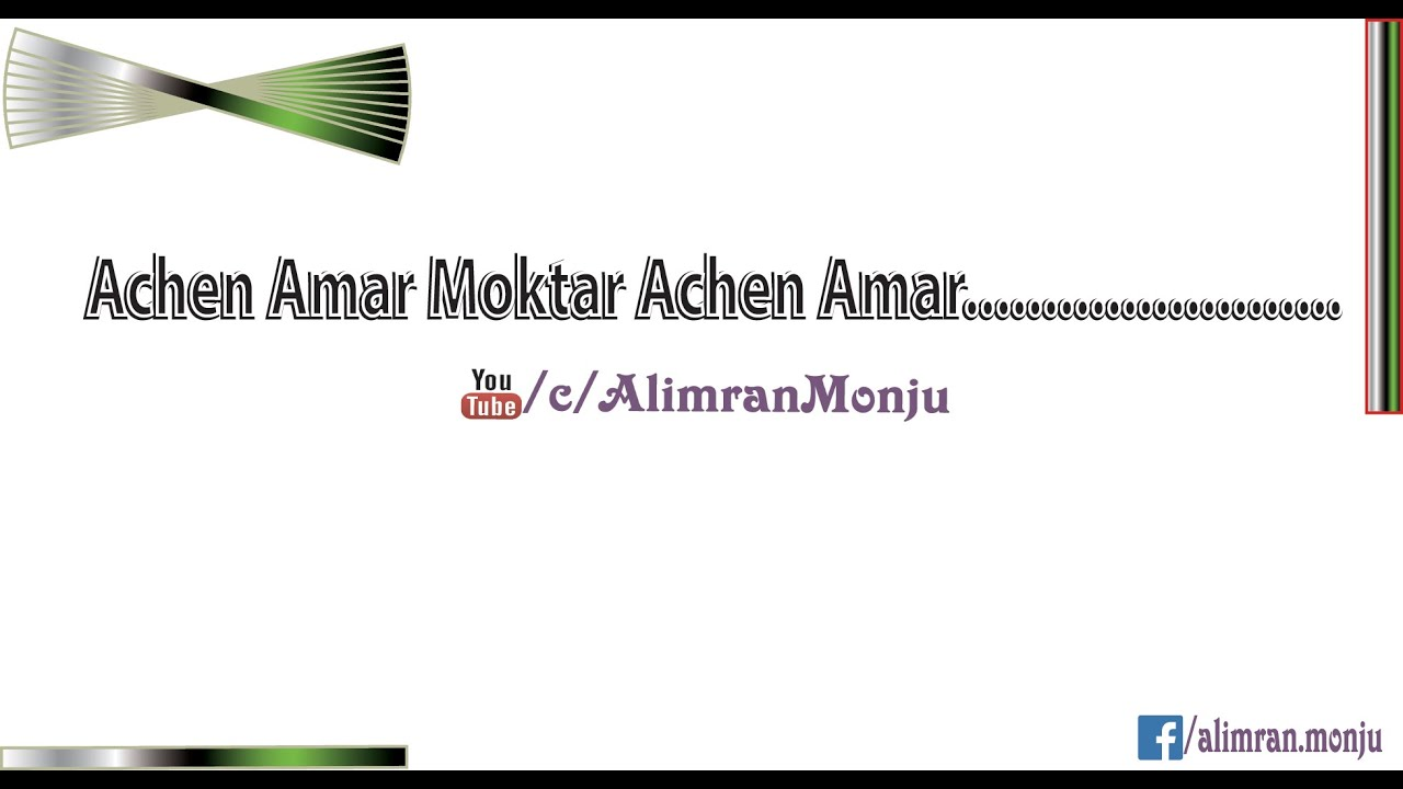 Achen Amar Muktar [Bangla Karaoke With Lyrics] - YouTube