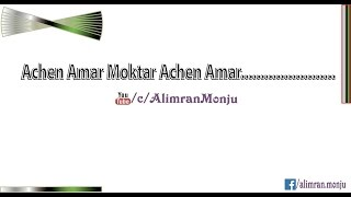 Achen Amar Muktar [Bangla Karaoke With Lyrics]