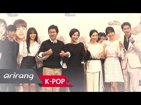 [Showbiz Korea] It has finally greeted viewers! 'Marry Me Now' press conference