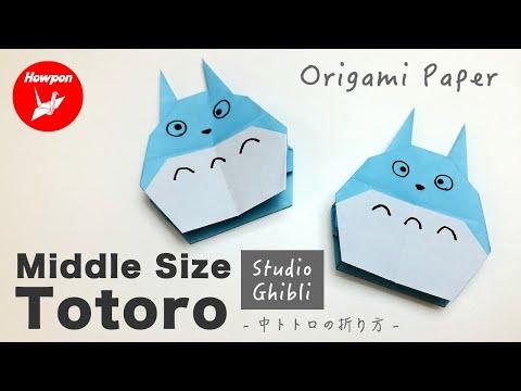Origami Totoro Tutorial & Free Printable Paper | Totoro diy ... | 360x480