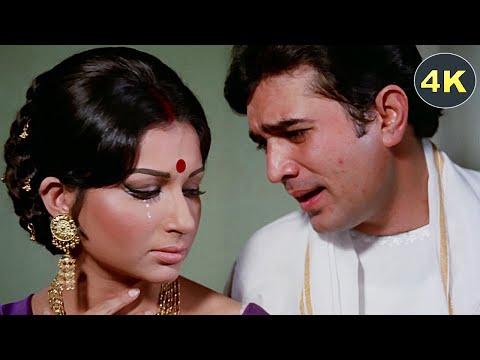 Download Kuchh Toh Log Kahenge Song | 4K Ultra HD | Rajesh Khanna | Kishore Kumar | Sharmila Tagore