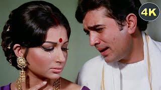 Kuchh Toh Log Kahenge Song | 4K Ultra HD | Rajesh Khanna | Kishore Kumar | Sharmila Tagore