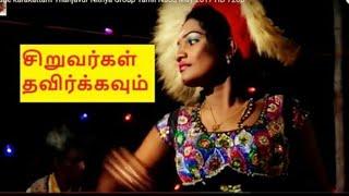 village karakattam Thanjavur Nithya Group Tamil Nadu May 2017  HD 720p