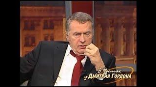 Жириновский: В вопросе с Чечней я только за силовые методы
