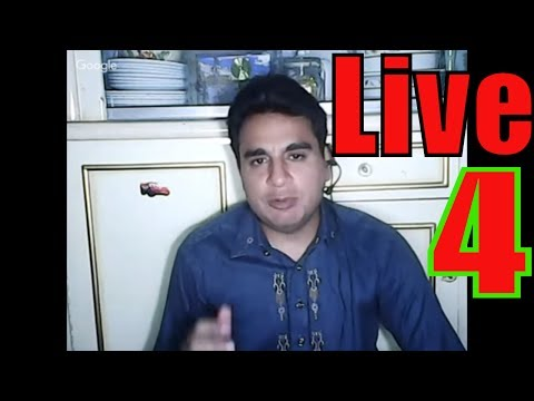 Barish Ka Pani Plants K Lye Kesa Hai | Live With Izhar #4