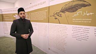 Die Islamausstellung - Eine Reise durch die islamische Zeit