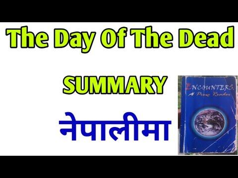 The Day Of The Dead Summary (नेपालीमा)
