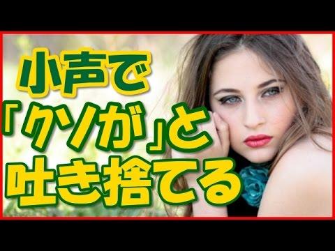 【ほっこりする話外国人】 外国人の日本語が笑える話 【日本びいき】