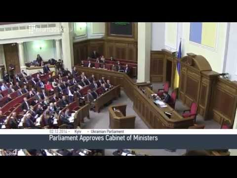 Ukraine's New Cabinet of Ministers is Approved