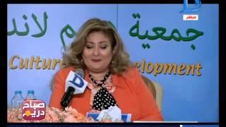 صباح دريم|ندوة العلوم والفلك فى مصر القديمة برعاية جمعية دريم لاند للثقافة والتنمية