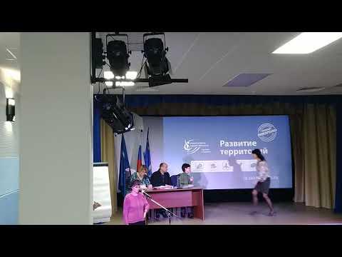 Проекты инициативного бюджетирования в городе Холмск