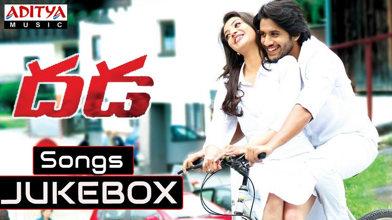 Dhada Movie Trailer - Naga Chaitanya - Kajal Agarwal - video dailymotion