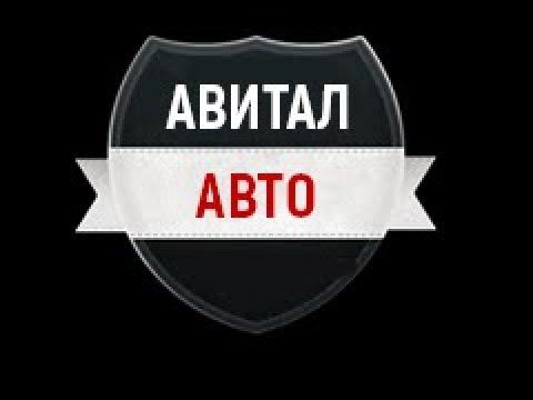 Авитал-Авто - автосервис в Челябинске