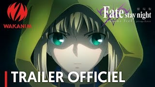 Bande annonce Fate/stay night: Heaven's Feel I. presage flower