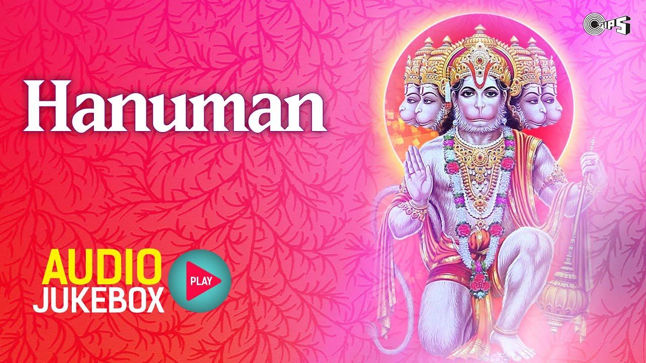 Superhit 10 Hanuman Songs Non Stop   Hanuman Chalisa Full   Bajrang Baan   Hanuman Ashtak