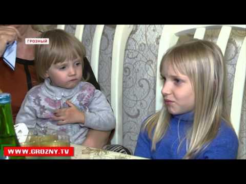 Рамзан Кадыров помог