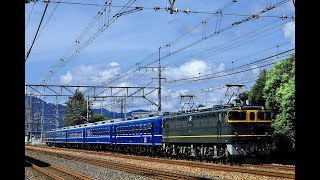 EF65-1124+12系 SL北びわこ号客車送り込み回送 (2019-9-7)