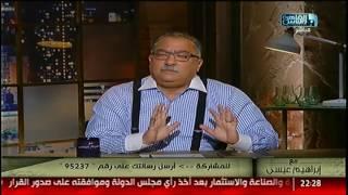 إبراهيم عيسى: مصر دولة دينية بوليسية و«مش قد الدنيا وأقل من أي حد»
