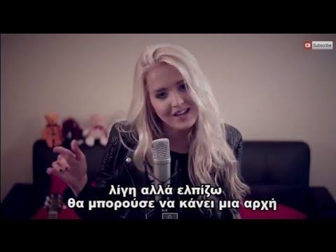 Me and My Broken Heart - Rixton -GREEK LYRICS- greek subtitles