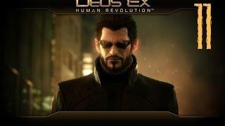 Deus Ex: Human Revolution - Director's Cut прохождение (часть11)