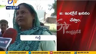 Lack of Graveyard Dead Bodies Buried in Houses | Agra Dist | of Uttar Pradesh