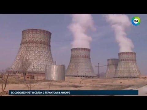 Изобретение армянских ученых обезопасит утилизацию ядерных отходов