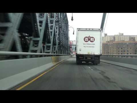 Williamsburg Bridge (Outer Roadway) westbound