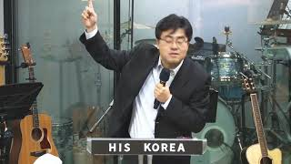 히즈코리아 TV | 이호 목사 | 한국의 공산주의자들 4- 박헌영의 그림자
