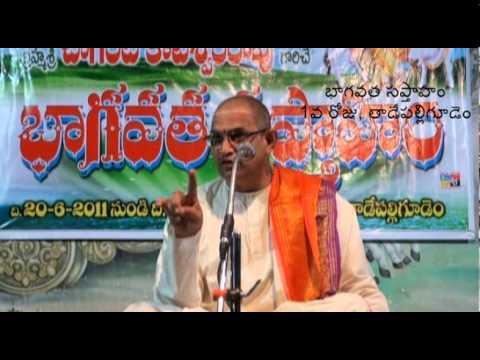 01 of 04 Bhagavata Saptaham at Tadepalligudem by Sri Chaganti Koteswara Rao garu