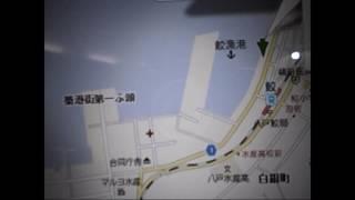 八戸ハサップ経済協議会